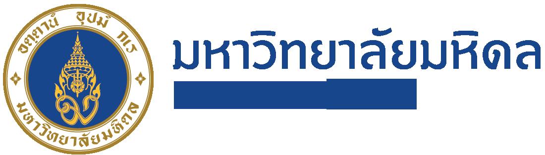 Mahidol's logo