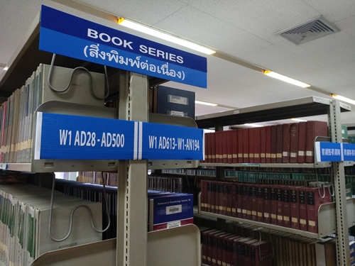 bookseries